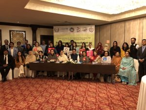 Parliamentary Consultation on Child Rights Legislative Review at Provincial Assembly Punjab