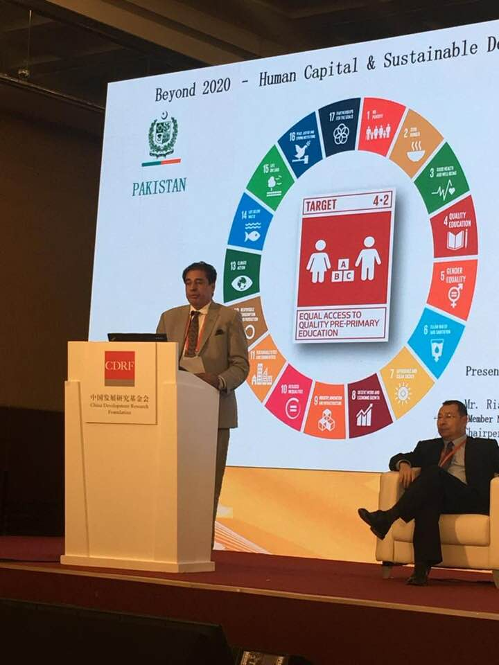6th International Conference on Poverty Reduction & Child Development