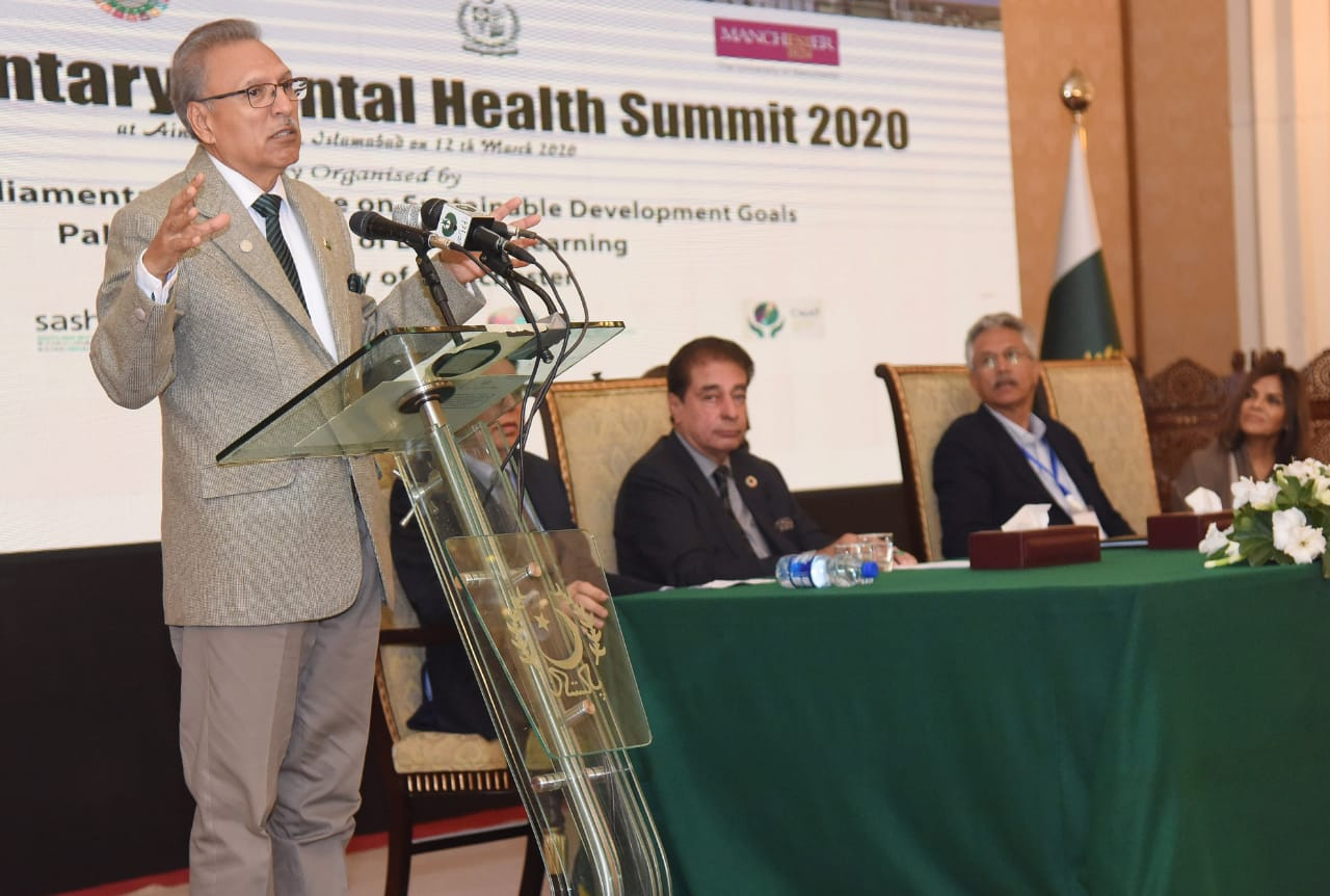 Mental Health Summit 2020