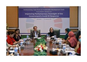 MNAs call for enhancing parliamentary oversight of the government's COVID-19 response